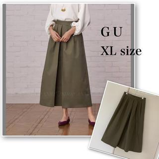 GU - ジーユー♡チノマキシスカート♡カーキ♡ロングスカート♡大きいサイズ