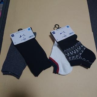 ジーユー(GU)のGU 靴下 21~24cm BOYS ソックス 4足セット(靴下/タイツ)