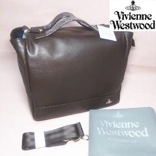 ヴィヴィアンウエストウッド(Vivienne Westwood)の【新品タグ付き】ヴィヴィアンウエストウッド ビジネスバッグ(ビジネスバッグ)