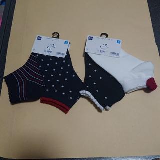 ジーユー(GU)のGU 靴下 16~21cm GIRLS ショートソックス 4足セット(靴下/タイツ)