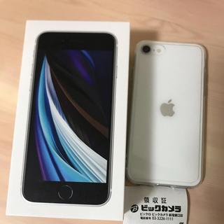 Apple - 【ほぼ新品】本日購入simフリー iphoneSE2 64g ホワイト
