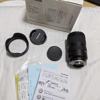 TAMRON - タムロン Tamron 28-75mm