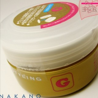 ナカノ(NAKANO)のナカノ スタイリングワックスG  、90g(ヘアワックス/ヘアクリーム)