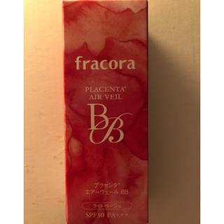フラコラ(フラコラ)のフラコラBBクリーム プラセンタエアーヴェール ライトベージュ(BBクリーム)