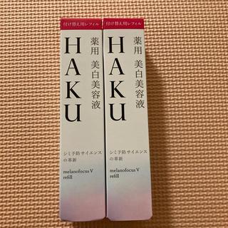 SHISEIDO (資生堂) - HAKU メラノフォーカスV レフィルセット
