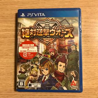 プレイステーションヴィータ(PlayStation Vita)の絶対迎撃ウォーズ Vita(携帯用ゲームソフト)