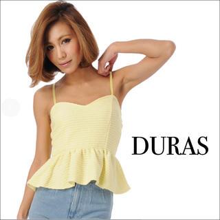 DURAS - DURAS ニット ツイード ビスチェ キャミソール♡リエンダ RESEXXY