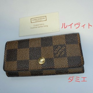 LOUIS VUITTON - ルイヴィトン ダミエ 4連キーケース 美品 正規品