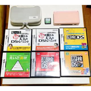 ニンテンドーDS(ニンテンドーDS)の【即購入OK】DS Lite本体 +充電器 +どうぶつの森含むソフト7本セット!(携帯用ゲーム機本体)
