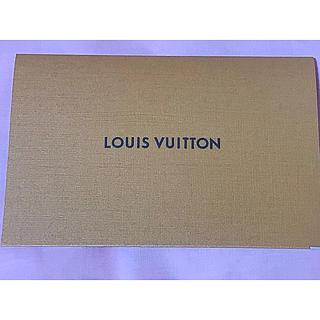 ルイヴィトン(LOUIS VUITTON)のLOUIS VUITTON カード入れ(その他)