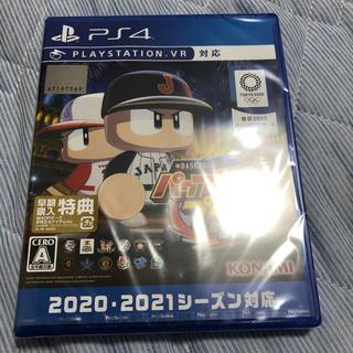 PlayStation4 - パワプロプロ野球2020