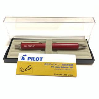 パイロット(PILOT)のPILOT LEGNO パイロット レグノ 油性ボールペン(ペン/マーカー)