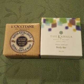 L'OCCITANE - ロクシタン ソープ