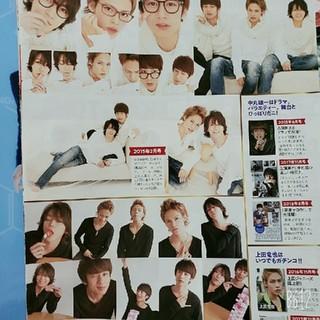 カトゥーン(KAT-TUN)の#26 月刊TVガイド KATーTUN(アイドルグッズ)