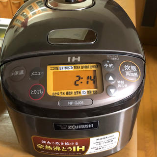 ゾウジルシ(象印)の象印IH炊飯ジャー 極め炊き NP-GJ05型 3合炊き 中古品(炊飯器)