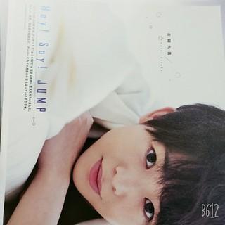 ヘイセイジャンプ(Hey! Say! JUMP)の#29 duet Hey! Say! JUMP(アイドルグッズ)