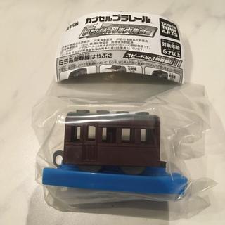 タカラトミー(Takara Tomy)の専用! カプセルプラレール   いちばん列車大集合編 客車・テンダー車 2点(電車のおもちゃ/車)