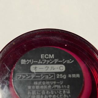 リサージ(LISSAGE)のECM 艶クリームファンデーション オークルC(ファンデーション)