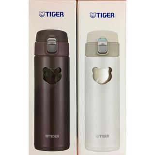 タイガー(TIGER)のTIGER魔法瓶/夢重力ボトル480ml〈チョコレートブラウン〈スノーホワイト〉(水筒)