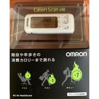 オムロン(OMRON)のオムロン/ポケットIN活動量計 Calori Scan400(ウォーキング)