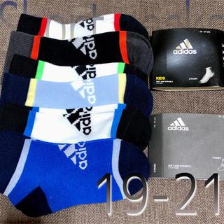 adidas - アディダス ソックス 靴下 アディダス キッズ 男の子 6足 19 20 21