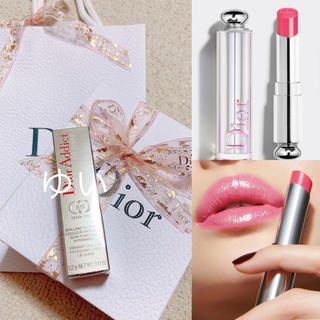 Dior - ディオールアディクトステラーシャイン572パールピンク限定色新品未使用サマー
