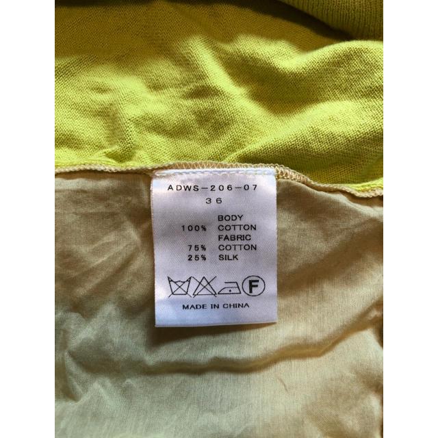 ADAWAS(アダワス)のADAWAS ネオンカラーVネックニット アダワス レディースのトップス(ニット/セーター)の商品写真