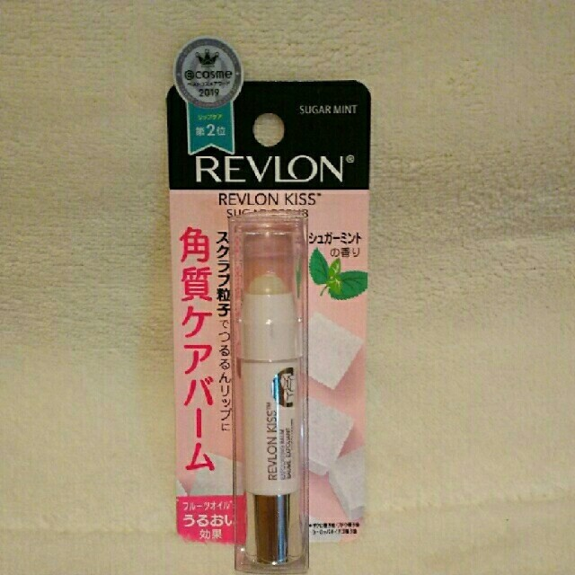 REVLON(レブロン)のレブロン 角質ケアバーム コスメ/美容のスキンケア/基礎化粧品(リップケア/リップクリーム)の商品写真