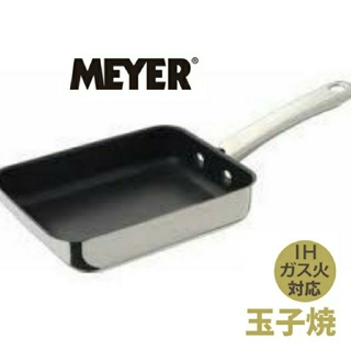 マイヤー(MEYER)のMEYER マイヤー スターシェフ2(鍋/フライパン)