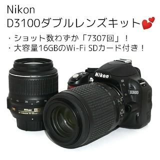 Nikon - 【Nikon】ショット数わずか「7307回」♡D3100ダブルレンズキット