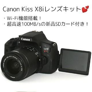 Canon - 【Canon】訳有特価★Wi-Fi機能搭載★Kiss X8iレンズキット