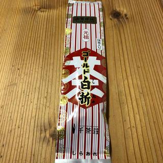 千茶荘 ゴールド白折(茶)