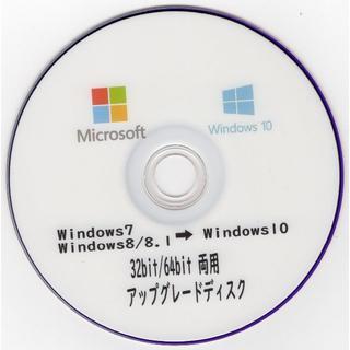 Windows10 アップグレード 32bit・64bit両用 プロダクトキー