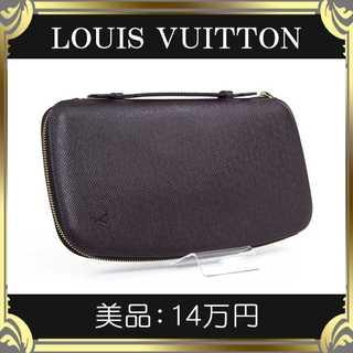 LOUIS VUITTON - 【真贋査定済・送料無料】ヴィトンの長財布・オーガナイザー・美品・本物・タイガ