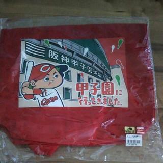 広島東洋カープ - 新品☆未開封 広島カープ カープ坊や  「甲子園行ってきました」トートバッグ