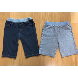 mikihouse - mikihouse  パンツ 120cm 2着セット