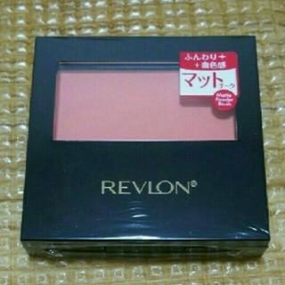 REVLON - 未使用 レブロン チーク
