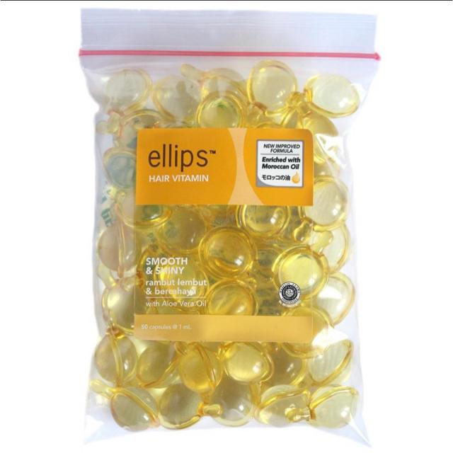 ellips(エリップス)のエリップス  イエロー50粒 コスメ/美容のヘアケア/スタイリング(トリートメント)の商品写真