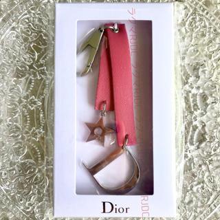 Dior - 【新品未開封】ディオール ノベルティー キーリング キーホルダー 限定非売品