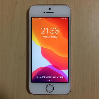 iPhone SE simフリー 16GB 完動品