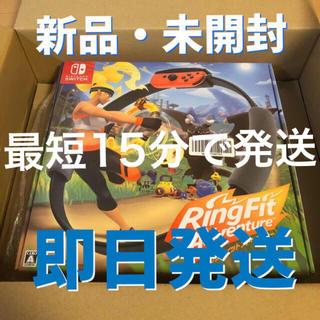 任天堂 - リングフィットアドベンチャー 通常盤