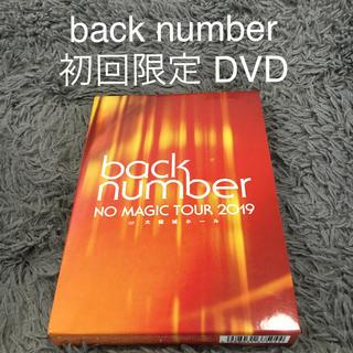 バックナンバー(BACK NUMBER)のNO MAGIC TOUR 2019 at 大阪城ホール(初回限定盤) DVD(ミュージック)