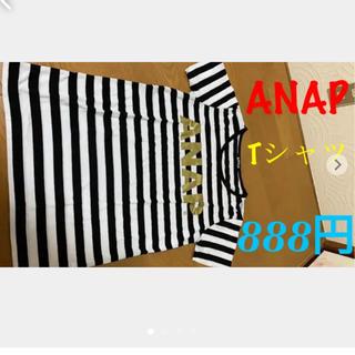 アナップ(ANAP)のANAP シャツ(シャツ/ブラウス(半袖/袖なし))