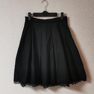 Lois CRAYON - 【美品】ロイスクレヨン フレアスカート スカート