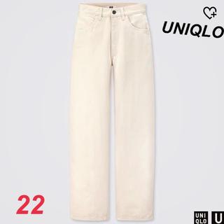 UNIQLO - 新品 UNIQLO レディース ワイドフィットカーブジーンズ オフホワイト 22