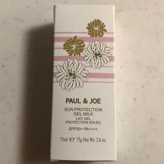 PAUL & JOE - 【新品未使用】ポールアンドジョー サンプロテクション ジェルミルク