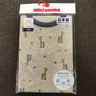 ミキハウス(mikihouse)の※購入者様専用【mikehouse】男の子 タンクトップ下着 100(下着)
