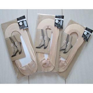アツギ(Atsugi)の未開封・未使用◆アツギ/フットカバー・パンプス用 爪先ストッキング 3足セット(タイツ/ストッキング)