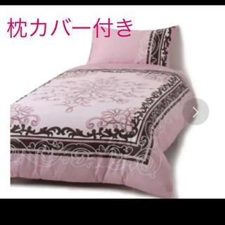Francfranc - フランフラン 掛け布団カバー&枕カバー