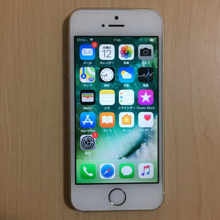 iPhone - iPhone5s 32GB ソフトバンク 完動品